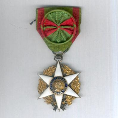 Order of Agricultural Merit, officer (Ordre de Mérite Agricole, officier)