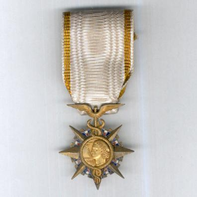 Order of Commercial Merit, knight (Ordre du Mérite Commercial, chevalier) by Adrien Chobillon, Paris