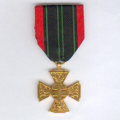 Cross of the Volunteer Combatant of the Resistance (Croix du Combattant Volontaire de la Résistance)