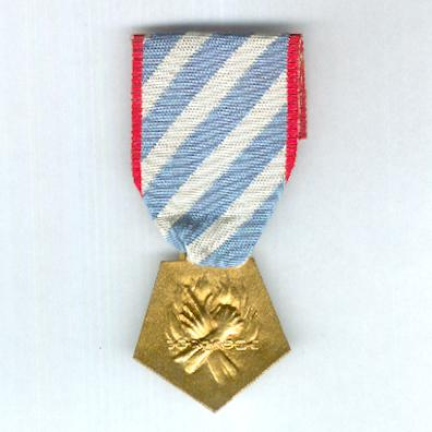 Medal for Deportees and Interned Resisters (Médaille des Déportés et Internés Résistants), 1940-1945