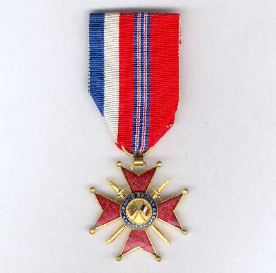 Franco-British Cross of Honour, knight (Croix d'Honneur Franco-Britannique, chevalier), 1940-1944 version