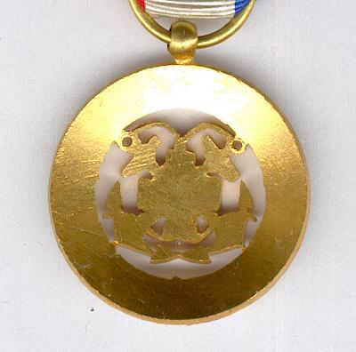 FRANCE.  Medal of the Society of French Life Savers on Land and Sea (Médaille de  Sauveteurs Français 'Aqua-Terra')
