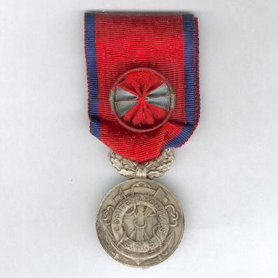 LYON.  Medal of Honour of the Lyonnais Committee of the National Life Saving Federation, officer (Médaille d'Honneur du Comité Lyonnais de la Fédération Nationale de Sauvetage, officier) by Alphonse Augis of Lyon