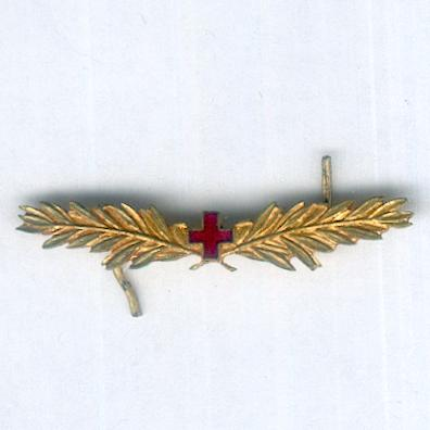 FRANCE and BELGIUM. Red Cross Gilt Palm Ribbon Citation