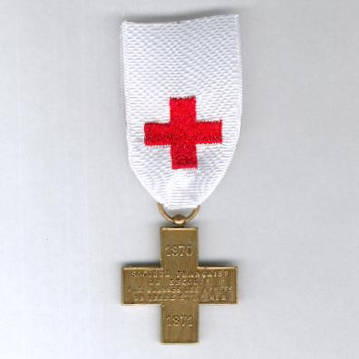 Cross of the French Society for the Aid of Wounded Military, bronze (Croix de la Société Française de Secours aux Blessés Militaires en bronze), Franco-Prussian War, 1870 to 1871
