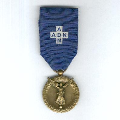 Medal of the Assistants of National Duty, bronze (Médaille des Assistantes du Devoir National, bronze)