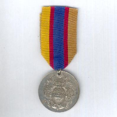 FIRE SERVICE.   Medal for the Grand Concours of 31 May – 1 June 1903 at Le Havre, silver (SAPEURS-POMPIERS.   Médaille du Grand Concours du 31 mai - 1 juin 1903 au Havre, en argent) by Arthus Bertrand & Cie. of Paris