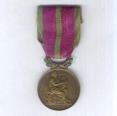 Medal of Honour of the Musical and Choral Societies, bronze (Médaille d'Honneur des Sociétés Musicales et Chorales en bronze)
