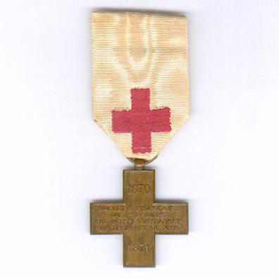 Cross of the French Society for the Aid of Wounded Military, bronze (Croix de la Société Française de Secours aux Blessés Militaires en bronze), Franco-Prussian War, 1870-71