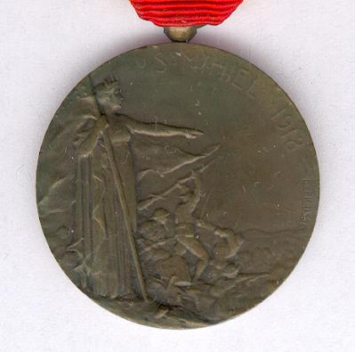 Medal for Saint Mihiel (M�daille de Saint-Mihiel), 1918