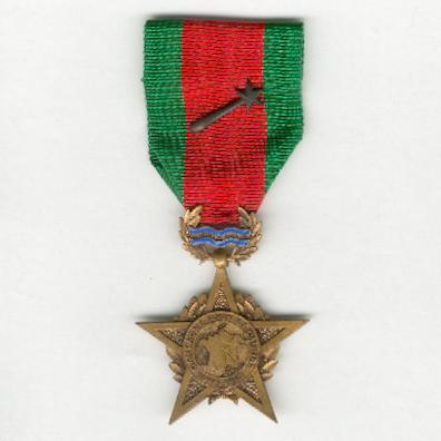 Cross for the Rhine and Danube Campaign (Croix de la Campagne Rhin et Danube), 1944-1945