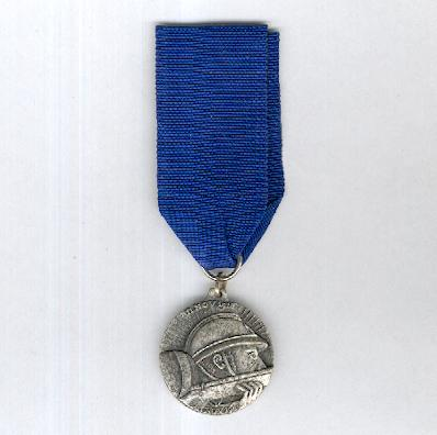 Medal Commemorative of the 50th Anniversary of the Great War (Médaille Commémorative de la 50ème Anniversaire de la Grande Guerre), 1968, Bas-Rhin