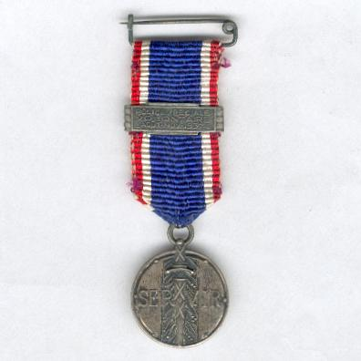 Commemorative Medal of the French Concession, Shanghai with Special Volunteer Police bar (Médaille Commemorative de la Concession Française de Shanghaï avec sa barrette Police Speciale Volontaire), 1937, miniature