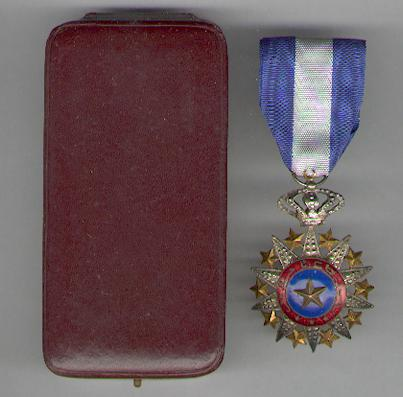 DJIBOUTI.  Order of Nichan el Anouar, knight (Ordre du Nichan el Anouar, chevalier) in case of issue