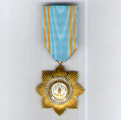 COMOROS. Royal Order of the Star of Anjouan, knight (Ordre Royal de l'Etoile d'Anjouan, chevalier)