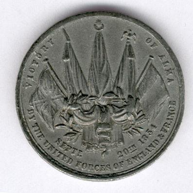 Commemorative Medal for the Victory at Alma, Crimea, 1854