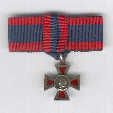 Royal Red Cross Decoration, Associate, George V issue, miniature