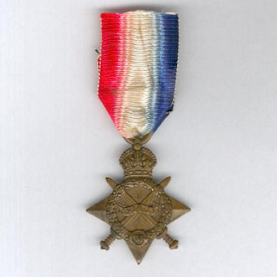 1914-15 Star, attributed to 25604 Private J. S. Bowles, Durham Light Infantry