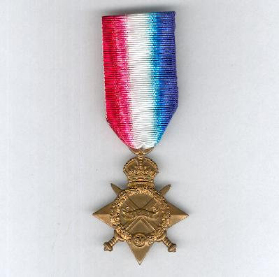 1914-15 Star, attributed to 96607 Gunner J. Holloway, Royal Field Artillery