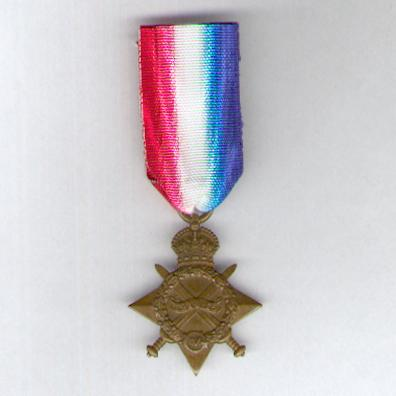1914-15 Star, attributed to 56475 Acting Bombardier J. Humphreys, Royal Field Artillery Meritorious Service Medal recipient