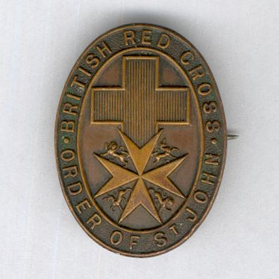 Badge of the Joint War Committee of the British Red Cross Society and the Order of St. John of Jerusalem in England, 1914-1919