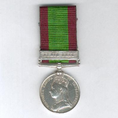 Afghanistan Medal 1878-1880 with 'Ahmed Khel' clasp, attributed to Sowar Sultan Sing, 2nd Punjab Cavalry