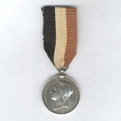 Central Africa Medal 1895, first issue with ring suspension, unnamed as issued