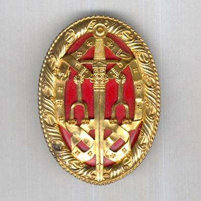 Knight Bachelor's Badge, silver-gilt and enamel, hallmarks for London 1926