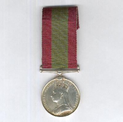 Afghanistan Medal 1878-1880, attributed to 2606 Private Frederick Chapman, 2nd Battalion, 7th Regiment of Foot (Royal Fusiliers)