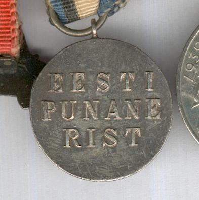 World War II and Estonian and Lithuanian Red Cross.  Rare and unusual Group of Four: Defence Medal 1939-1945, War Medal 1939-1945, Estonian Red Cross silver medal and Lithuanian Red Cross award attributed in 1922, bar-mounted for wear