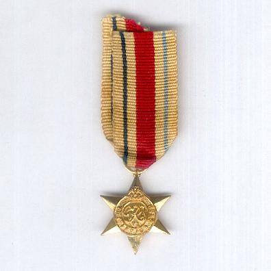 Africa Star, 1940-1943, miniature by Ludlow of London