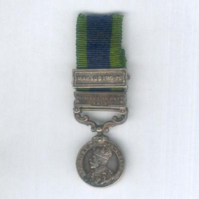 India General Service Medal 1908-1935, George V issue, with 'Afghanistan NWF 1919' clasp and with rare 'Mahsud 1919-20' clasp loose on the ribbon, miniature