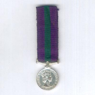 General Service Medal, Elizabeth II, 1955-1962 issue, miniature