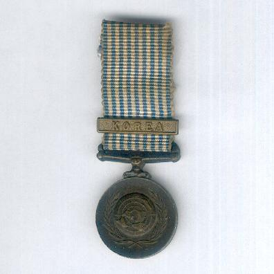 United Nations Korea Medal, 1950-1953, British and Commonwealth issue, miniature