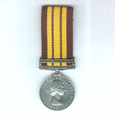 Africa General Service Medal, Elizabeth II issue with 'KENYA' clasp, attributed, Kenya Police