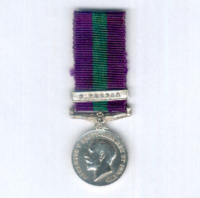 General Service Medal, George V 1918-1930 issue with 'S. Persia' clasp, miniature