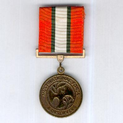 Multinational Force and Observers Medal on military ribbon