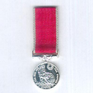 The Most Excellent Order of the British Empire, Medal for Meritorious Service (British Empire Medal), Civil, George VI issue, 1st type, 1937-1948, miniature