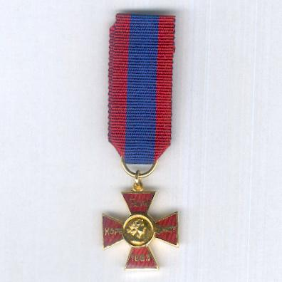 Royal Red Cross Decoration, I class, Elizabeth II issue, miniature