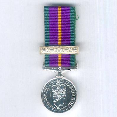 Accumulated Campaign Service Medal with clasp, miniature