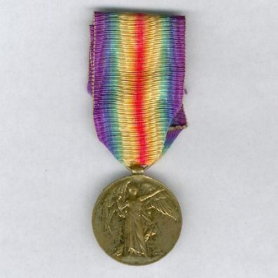 Inter-Allied Victory Medal, Great Britain and British Empire issue, 1914-1919, attributed to M. C. Streatfeild, Commandant, V.A.D. (Voluntary Aid Detachment), Hospital for Officers, 24 Park Street, London W.