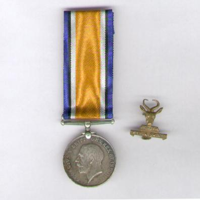British War Medal, 1914-1920, attributed, 1st Regiment, South African Infantry