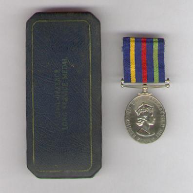 Civil Defence Long Service Medal, privately attributed, in original Royal Mint fitted embossed case of issue