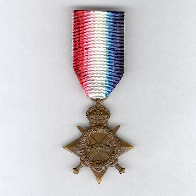 1914-15 Star, attributed to 186568 Able Seaman A.E. Savage, Royal Navy