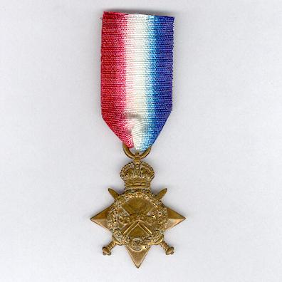 1914-15 Star, attributed, West Yorkshire Regiment (Prince of Wales's Own)