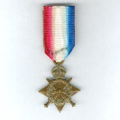 1914-15 Star, attribution erased