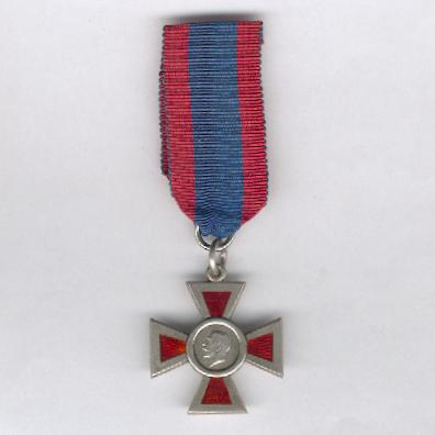 Royal Red Cross Decoration, Associate, George V issue