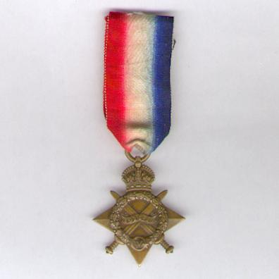 1914-15 Star, attributed to SS. 3300 Able Seaman H. Ball, Royal Navy