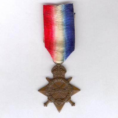 1914-15 Star, attributed to M2-079992 Private John L. Bohler, Army Service Corps