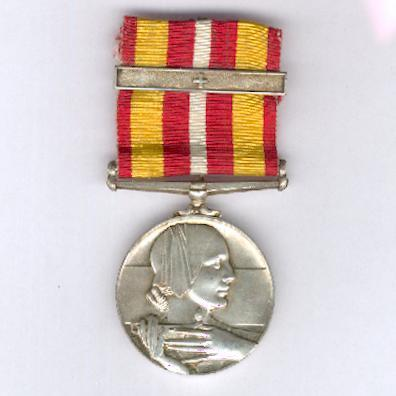 Voluntary Medical Service Medal with British Red Cross service bar, attributed
